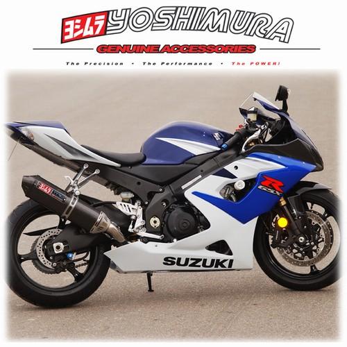 2005-2006 Suzuki GSXR1000 Yoshimura TRC Slip-on Exhaust - 2005 2006