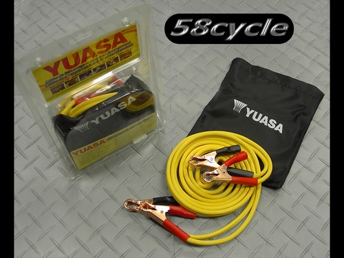 Motorcycle Battery Jumper Cables