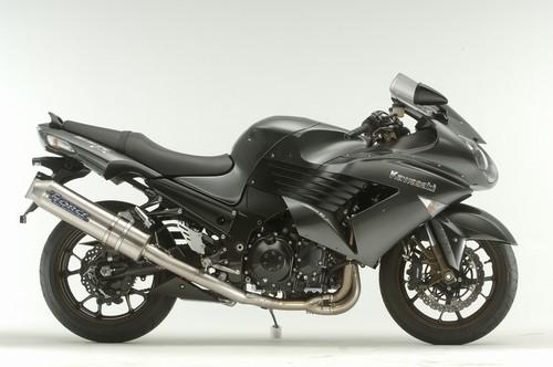 2006-2011 Kawasaki ZX14 TiForce Titanium Full Exhaust System - Cone ...