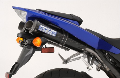 20042006 Yamaha R1 Gytr Carbon Fiber Oval Slip On Exhaust: 2006 R1 Exhaust Systems At Woreks.co