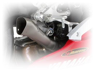 2006-2016 Yamaha R6 Akrapovic Megaphone Slip On Exhaust System